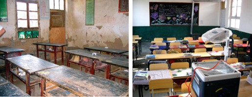 Before & After Classroom