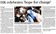 Obama Innauguration Celebration benefits CSF